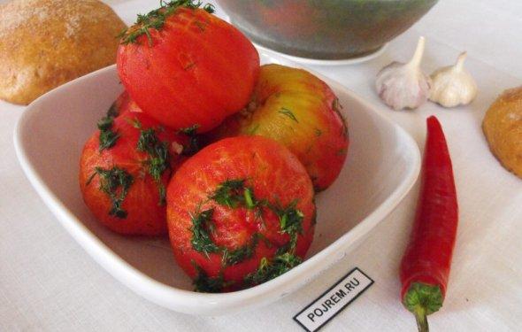 соленые помидоры быстрого